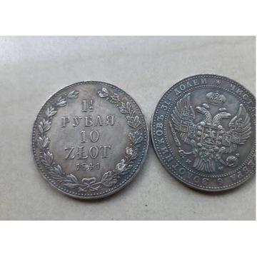 1 1/2 RUBLA 10 ZŁOTYCH 1841 M.W.