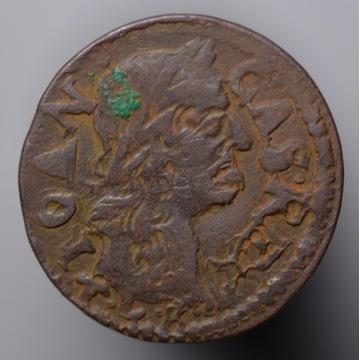 Nr 15 - szeląg litewski 1666