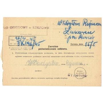 Strażów (k.Rzeszowa) - stempel prowizor. 1945 r.