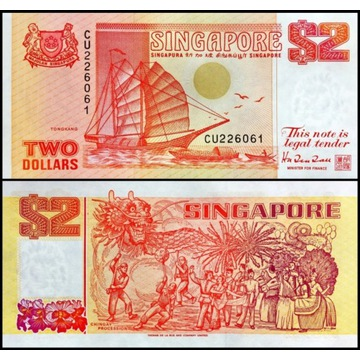 Singapur 2 Dollars ND 1990 UNC