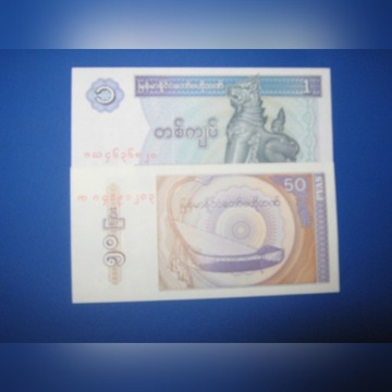 Birma / Myanmar , 50 pyas , 1 kyat zestaw , UNC