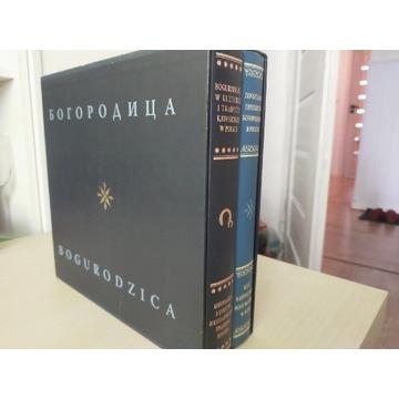 Album Bogurodzica