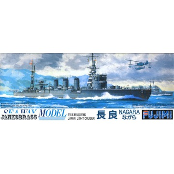 Japoński lekki krążownik NAGARA