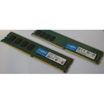 8GB DDR4 2133 UDIMM
