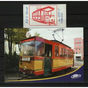 Toruń - Bilet okolicznościowy 4000 zł + pocztówka