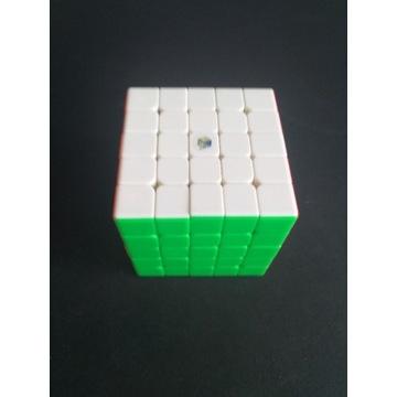 YuXin Little Magic 5x5x5 Magnetic