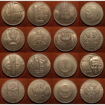 monety okolicznościowe PRL (1967-1972)