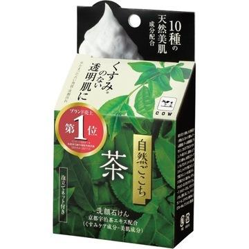 Japońskie mydło do twarzy COW - zielona herbata