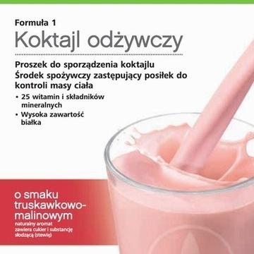 (5%) Herbalife Koktajl truskawkowo-malinowy 550g