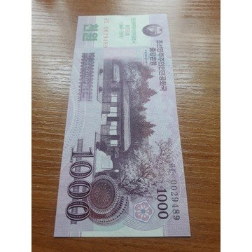 Banknoty zagraniczne