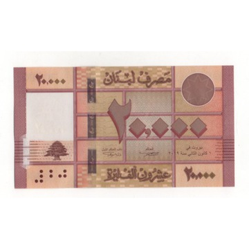 Liban 20 000 funtów