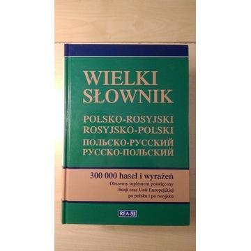 Wielki słownik polsko-rosyjski, rosyjsko-polski