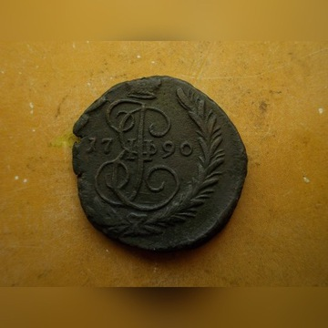 1 kopiejka 1790 EM