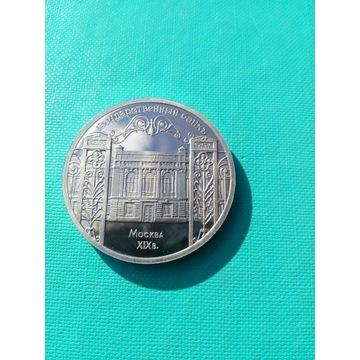 Moneta 5 RUBLI ZSRR  1991  Lustrzanka