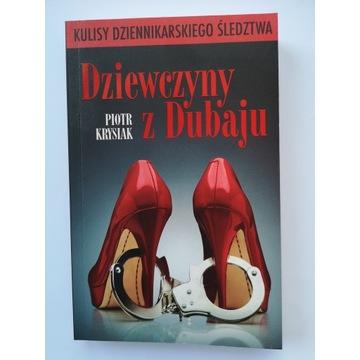 Dziewczyny z Dubaju - Piotr Krysiak
