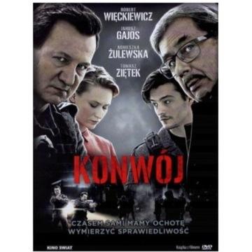 Konwój DVD