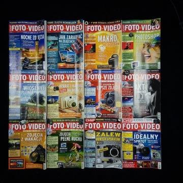 CHIP Digital Foto Video / magazyn / 71 numerów