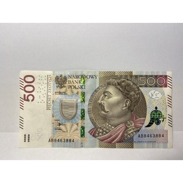 Banknot 500 zł seria AB 2016r.