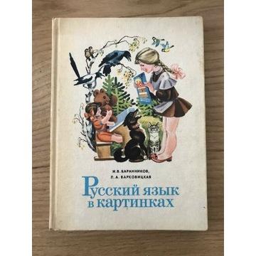 Jezyk rosyjski na obrazkach część 1