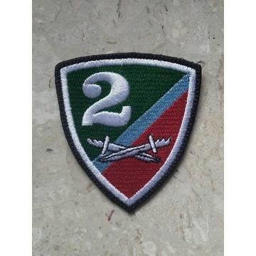 Naszywka - odznaka 2. Pułku Rozpozawczego na ramię
