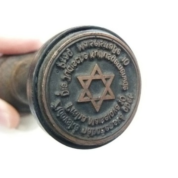 Czeski stempel żydowski z gwiazdą Dawida