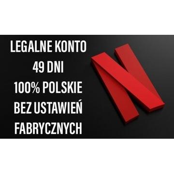Konto Premium 49 Dni OPŁACONE (nie 30) LEGALNY!