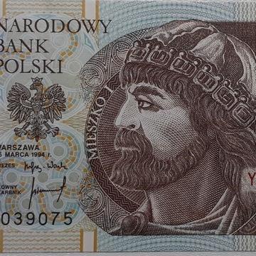 Banknot 10zł 1994 r. seria YG UNC /Ser. zastępcza/
