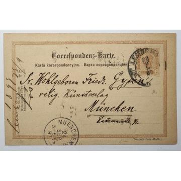 CP 13 Karta Korespondencyjna LWÓW 1897