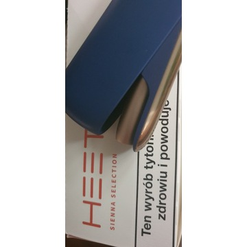 OKAZJA! Nowy IQOS 3 DUO 2.4+ Protect Philip Morris