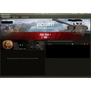 Kredyty World Of Tanks / WOT (nie konto)