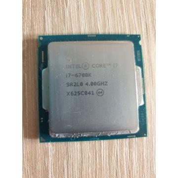 Procesor intel core i7-6700k