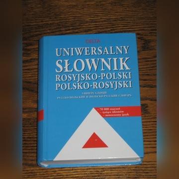 Uniwersalny słownik ros.-pol. pol.-ros.