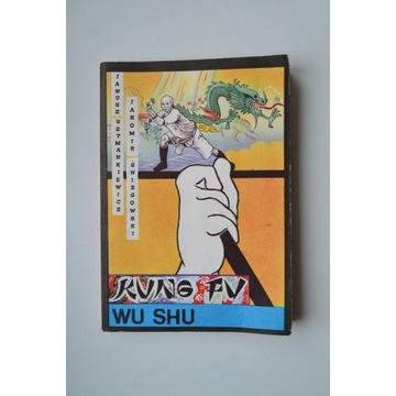 Kung Fu Wu Shu Janusz Szymankiewicz Glob 1987