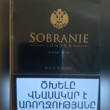 SOBRANIE BLACK Puste pudełko dla kolekcjonerów