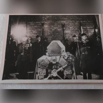 WYSTAWIENIE TRUMNY MARSZAŁKA PIŁSUDSKIEGO 1939