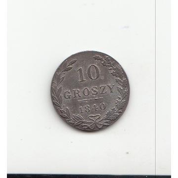 10 GROSZY - 1840 - OKOŁOMENNICZA !!!