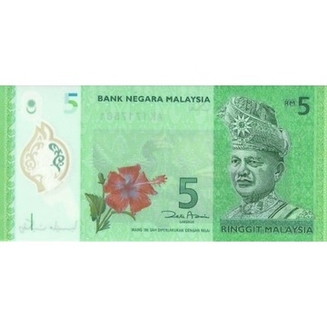 Malezja 5 ringgit Używany banknot