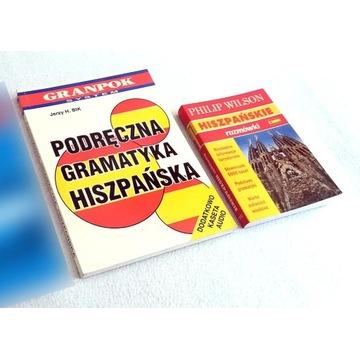 Język hiszpański - pakiet książek.