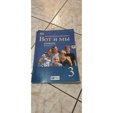 Wot i my 3 podręcznik + płyta