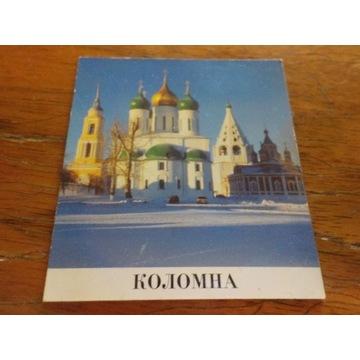 magnes na lodówkę Kołomna, Rosja, giętki
