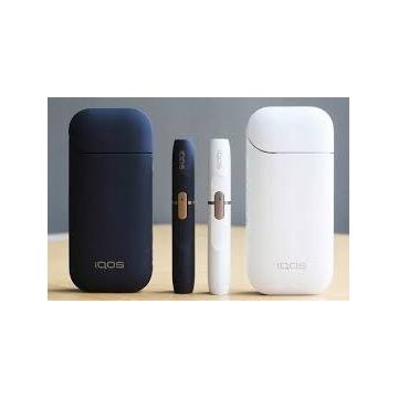 IQOS 2.4 PLUS nowe  sprzedaż od 50 sztuk