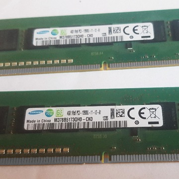 Pamiec Samsung 2x 4GB 1600MHz M378B5173QH0-CK0