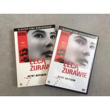 LECĄ ŻURAWIE - DVD