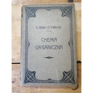 Stara książka CHEMIA ORGANICZNA