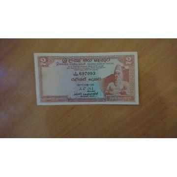 Ceylon 2 rupie 1977
