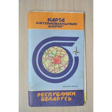 Białoruś Mapa drogowa Unikat Lata 90'