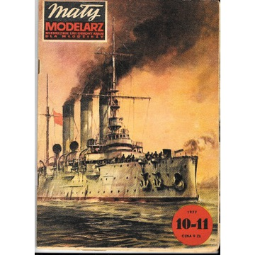 Mały Modelarz 10-11 1977 AURORA krążownik 1:200