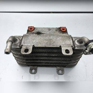Chłodnica chlodniczka paliwa BMW E38 740d