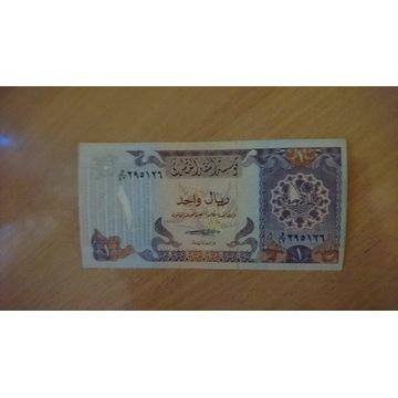 Qatar 1 rial