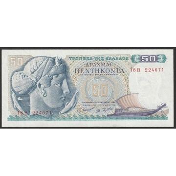 Grecja 50 drachm 1964 - stan 1/2